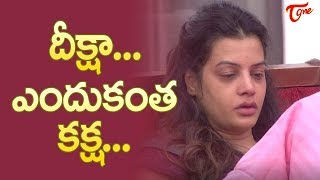 Why Deeksha Panth Hating HER ? - TELUGUONE