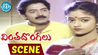 Vinta Dongalu Movie Scenes - Rajasekhar Preparing Food For Allu Rama Lingaiah || Nadhiya - IDREAMMOVIES