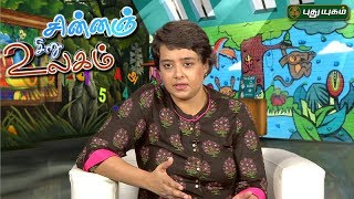 Chinnanchiru Ulagam 24-05-2017 PuthuYugam TV Show