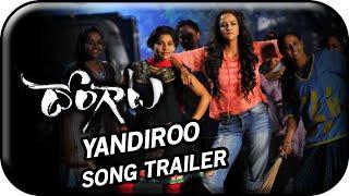 Dongata Telugu Movie Songs   Yandiroo Song Trailer   Manchu Lakshmi   Adivi Sesh - TELUGUFILMNAGAR