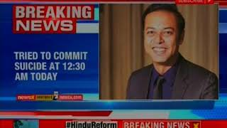Anirban Blah tries to commit suicide; was depressed over harassment allegations - NEWSXLIVE