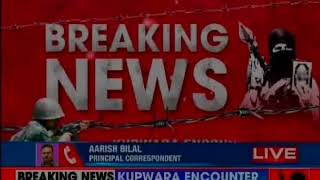 A terrorist killed in Kupwara encounter; terrorist still unidentified - NEWSXLIVE