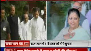 Madhya Pradesh, Chhattisgarh और Rajasthan में को कौन मारेगा बाजी? इंडिया न्यूज का चुनावी अड्डा - ITVNEWSINDIA