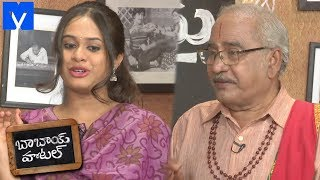 Babai Hotel 24th April 2019 Promo - Cooking Show - G V Narayana,Jabardasth Rakesh - MALLEMALATV