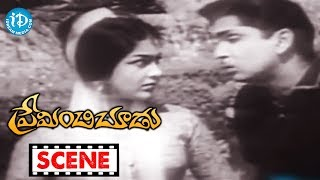 Preminchi Choodu Movie Scenes - Rajasree Mocking ANR || Kanchana || Chalam || Relangi - IDREAMMOVIES