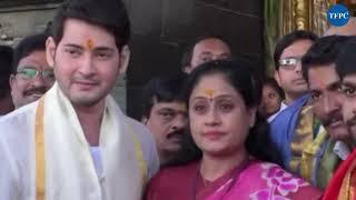 Mahesh Babu and Vijayashanti Visuals @ Tirumala | Sarileru Neekevvaru - TFPC