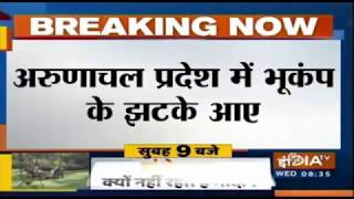 6.1 magnitude earthquake hits Arunachal Pradesh, tremors felt in Nepal - INDIATV