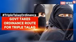 Government Takes Ordinance Route For Triple Talaq | Epicenter | CNN News18 - IBNLIVE