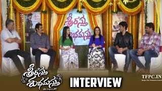 Srirastu Subhamastu Movie Team Interview | Allu Sirish, Lavanya Tripathi | TFPC - TFPC
