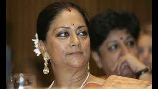 Twarit Mukhya: Vasundhara Raje to lead BJP in Rajasthan elections - ABPNEWSTV