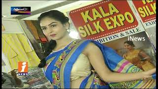 Kala Silk Expo Handloom Fashion Show Attracts People's In Hyderabad | Metro Colours | iNews - INEWS