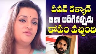 Pawan Kalyan asking it angered me: Renu Desai | Indiaglitz Telugu - IGTELUGU