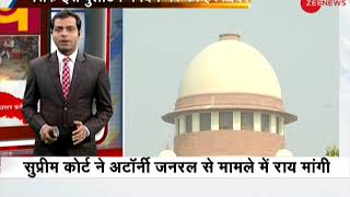 Khabar 20-20: SC seeks Attorney Generals advice in PIL to  ban MPs, MLAs from practicing law - ZEENEWS
