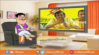 Dada Political Punches On Minister Somireddy Chandramohan Reddy | Pin Counter | iNews - INEWS