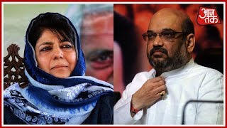 PDP-BJP Alliance Over! BJP Withdraws Support For PDP In Kashmir; President's Rule In Kashmir Next? - AAJTAKTV