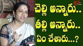 Actress Hema Fires on Sri Reddy and Media -TeluguOne - TELUGUONE