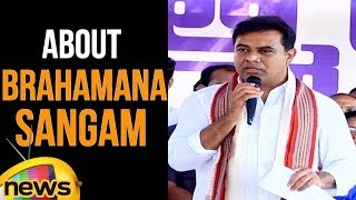 Ktr Meeting At Brahmana Sangam | KTR Latest Speech | TRS Meeting Updates | Mango News - MANGONEWS