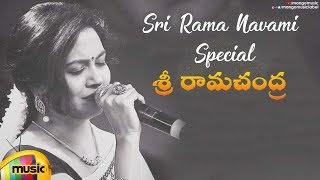 Singer Sunitha SRI RAMA NAVAMI Special Song 2020 | Sri Rama Chandra Song | Sunitha | Mango Music - MANGOMUSIC