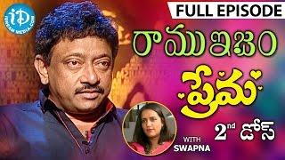 RGV About Love - ప్రేమ - Full Episode   Ramuism 2nd Dose   #Ramuism   Telugu - IDREAMMOVIES