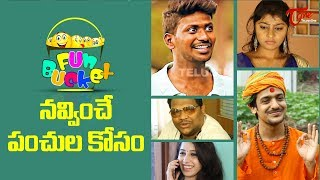BEST OF FUN BUCKET | Funny Compilation Vol 24 | Back to Back Comedy | TeluguOne - TELUGUONE