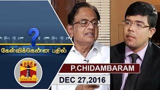 Minister O. S. Manian Interview – Kelvikku Enna Bathil 31-12-2016 – Thanthi TV Show Kelvikkenna Bathil