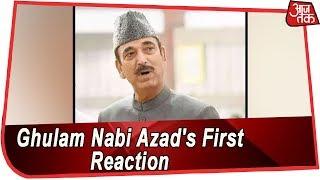 Congress Leader Ghulam Nabi Azad Condemns Pulwama Terror Attack | Exclusive - AAJTAKTV