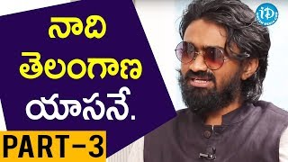 Arjun Reddy Movie Actor Rahul Ramakrishna Exclusive Interview Part #3 || Talking Movies With iDream - IDREAMMOVIES