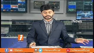 Top Headlines From Today News Papers | News Watch (16-08-2018) | iNews - INEWS