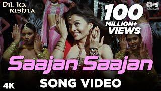 Saajan Saajan Song Video - Dil Ka Rishta | Arjun Rampal & Aishwarya Rai | Jaspinder Narula - TIPSMUSIC