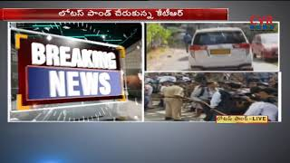 రంగంలోకి దిగిన కేటీఆర్  | KTR reached to Lotus Pond to meet Ys Jagan | CVR News - CVRNEWSOFFICIAL