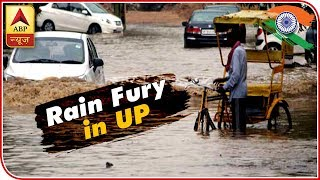 Ghaghara river flowing above danger level in UP's Bahraich - ABPNEWSTV