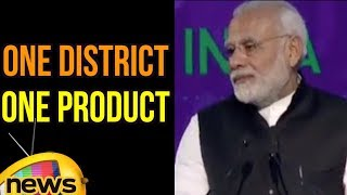 One District One Product Initiative Of The Uttar Pradesh Government Says PM Modi | Mango News - MANGONEWS