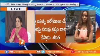 Jeevitha Rajasekhar Strong Counter To Pow Sandhya and Sri Reddy | Casting Couch | iNews - INEWS