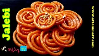 How to Cook Easy & Tasty Jalebi  (సులబంగా జిలేబి తయారుచేయుట) .:: by Attamma TV ::. - ATTAMMATV