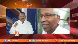 Suspense Continue Over Seats Allocation in Mahakutami | TRS Targets Babu | Debate | P1 | iNews - INEWS