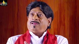 Lovers Movie Comedy | Sumanth Ashwin with MS Narayana | Latest Telugu Comedy Scenes - SRIBALAJIMOVIES