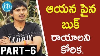 Jabardasth Awesome Appi & Rocking Rakesh Exclusive Interview Part #6 | Talking Movies With iDream - IDREAMMOVIES
