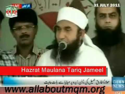 Maulana Tariq Jameel At 90 (Nine Zero) At 31 Jul 2011