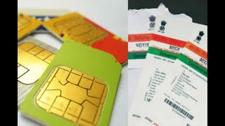 In Graphics: SC extends deadline for aadhar linking to mobile SIM and other services till - ABPNEWSTV