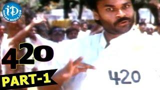 420 Full Movie Part 1 || Nagendra Babu, Subhalekha Sudhakar || Satyanarayana EVV || Vidhya Sagar - IDREAMMOVIES