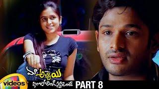 Maa Abbayi Engineering Student Telugu Full Movie HD | Naga Siddharth | Radhika |Part 8 |Mango Videos - MANGOVIDEOS