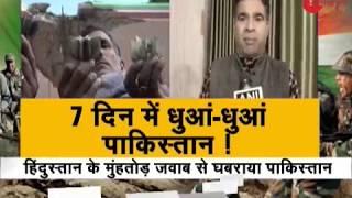 India shatters Pakistan's arrogance - ZEENEWS
