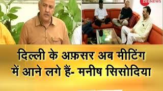 Arvind Kejriwal and other AAP leaders end strike at Delhi LG's office - ZEENEWS