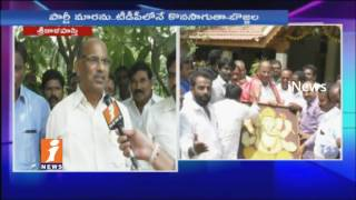 Bojjala Gopala Krishna Reddy Speaks To iNews Over His Cabinet Dismissal | iNews - INEWS