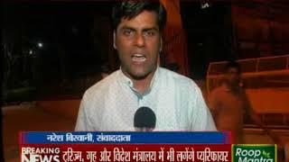 यौन उत्पीड़न मामले में आरोपी JNU के प्रोफेसर अतुल जौहरी को दिल्ली पुलिस ने किया गिरफ्तार - ITVNEWSINDIA