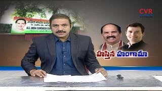 Cong-TDP alliance | TPCC Chief Uttam Kumar Reddy speaks to Media after Rahul Gandhi Meet | CVR News - CVRNEWSOFFICIAL