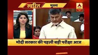 Twarit: Litmus test for Modi government as opposition pushes for no-confidence motion - ABPNEWSTV