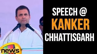 Rahul Gandhi Hit on PM Modi Over Rafael Deal and the Notebinding at Kanker, Chhattisgarh| Mango News - MANGONEWS