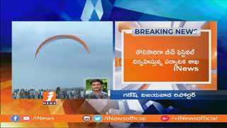 Beach Festival Attracts Tourists In Machilipatnam | iNews - INEWS