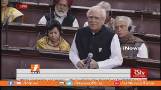 Ravi Shankar Prasad and Kapil Sibal Speech On EBC Reservation Bill in Rajya Sabha | iNews - INEWS